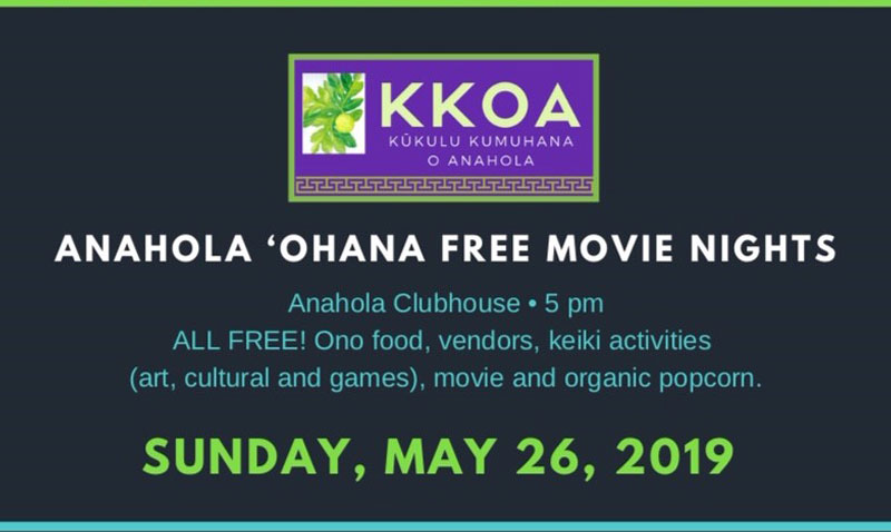 Moana – Anahola 'Ohana Free Movie Nights May 26, 2019